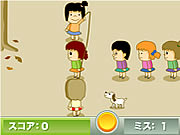 Click to Play Rope Jumping Game