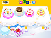 Click to Play Wedding Cake Decoration